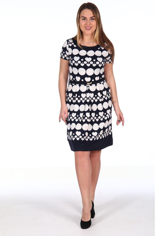 Увеличить - Платье 2254