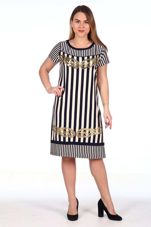 Увеличить - Платье 2142