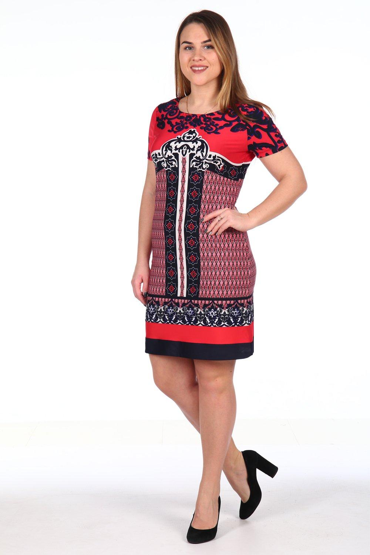 Увеличить - Платье 2279