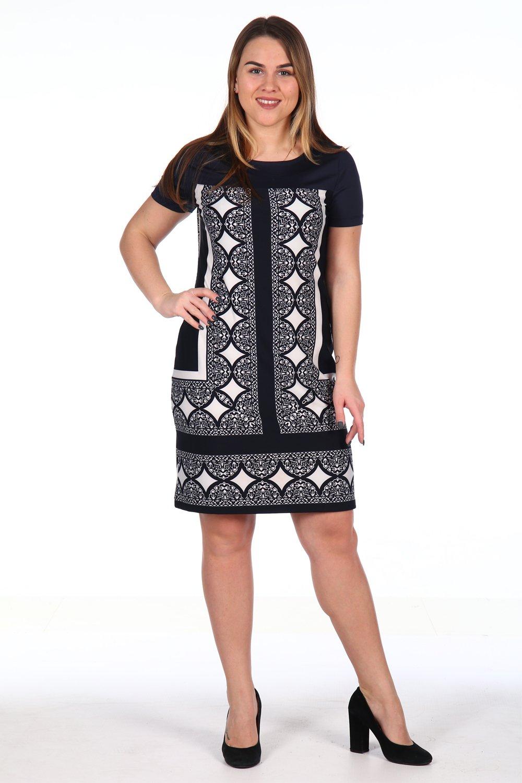 Увеличить - Платье №2233