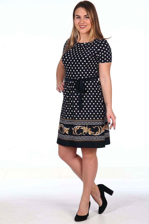Увеличить - Платье №2278
